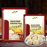 Sidougeri 5 g x 10 bolsas de pan activo instantáneo de levadura en seco para cocinar