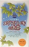 小川生薬 小川生薬のメグスリノキのお茶 ティーバッグ 4g×35