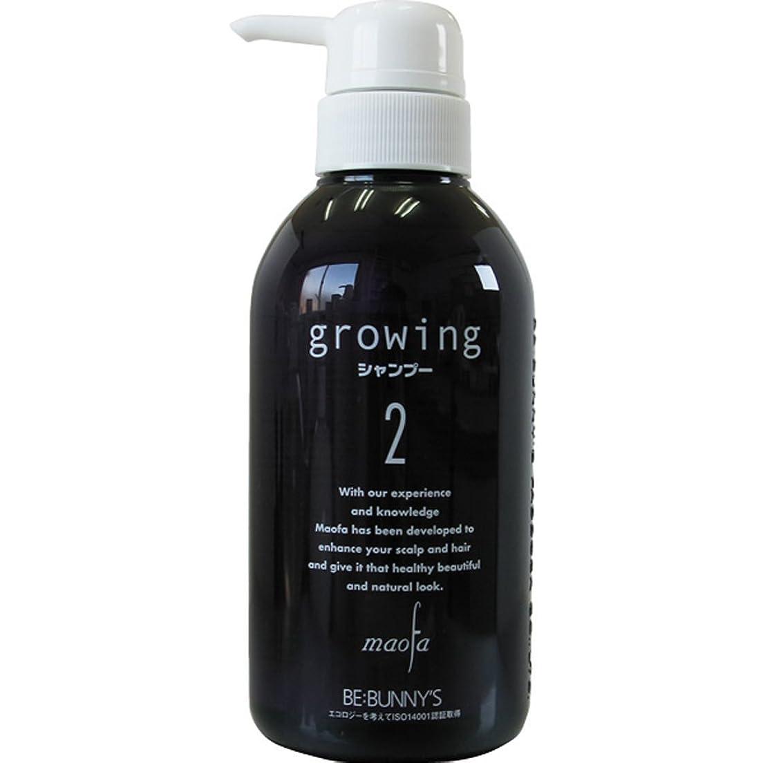 床を掃除する押し下げるチーフビバニーズ / ロイヤルアストレア化粧品 マオファ グローイングシャンプー 360ml