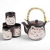 Hinomaru Collection Japanese Neko Cat Kitten Design Tea Set Ceramic Teapot with Strainer, Rattan Handle and 4 Tea Cups