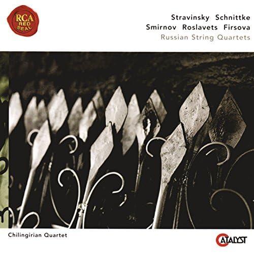 Chilingirian String Quartet