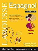 Larousse Grand Dictionnaire: Espagnol-Francais/ Francais-Espagnol