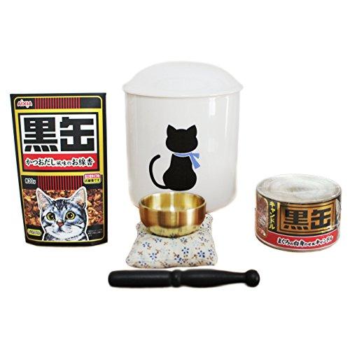 ペット供養 セット ミニ骨壷 3.5寸 猫 シルエット リボン ブルー & ミニ線香 ろうそく 黒缶 & おりん ミニりん こりん 1.6寸 花柄 座布団 ブルー つき