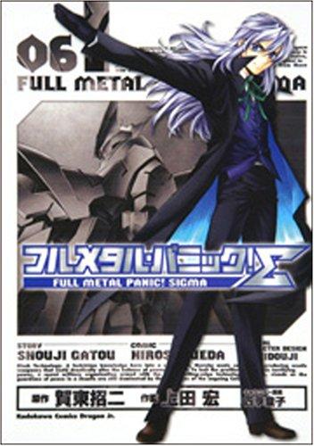 フルメタル・パニック!Σ6 (角川コミックスドラゴンJr. (KCJ85-6))