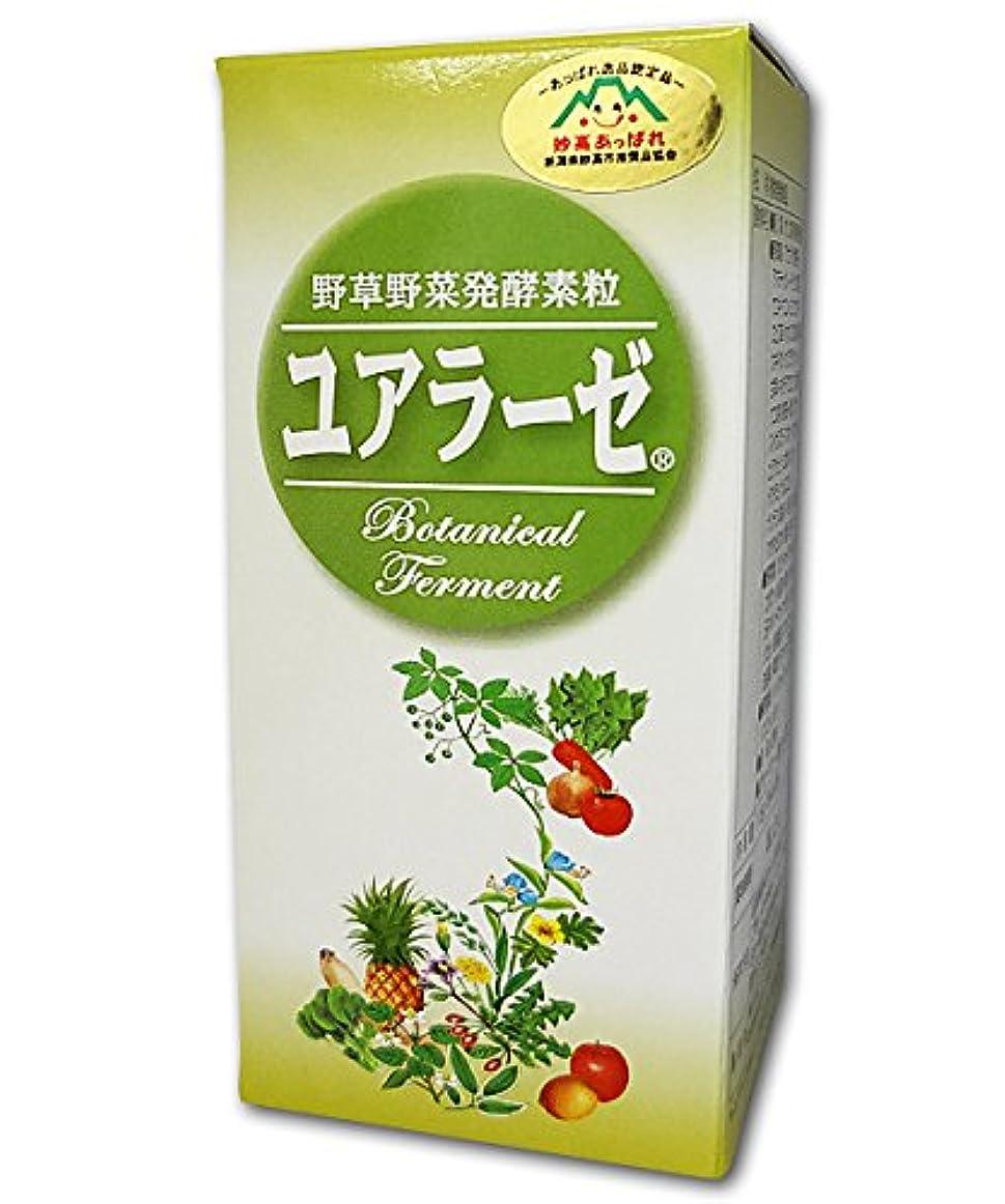 なに分割プレートミヤトウ野草野草醗酵素粒 ユアラーゼ 450粒