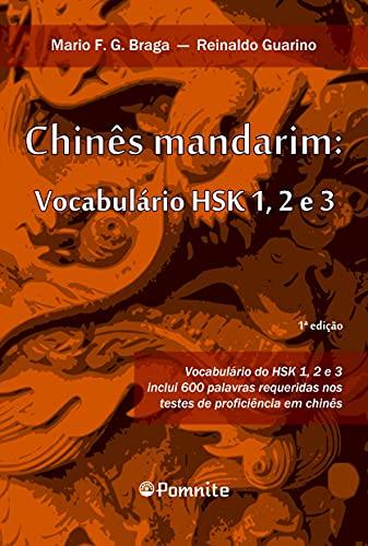 Chinês mandarim: Vocabulário hsk 1 2 e 3