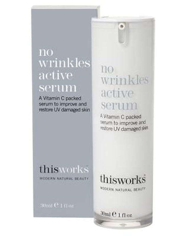 称賛ミネラルキャベツこれにはしわアクティブセラム30Mlに動作しません (This Works) (x2) - this works no wrinkles active serum 30ml (Pack of 2) [並行輸入品]