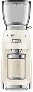 Smeg 50's Retro Style Aesthetic Coffee Grinder, CGF01 (Cream)