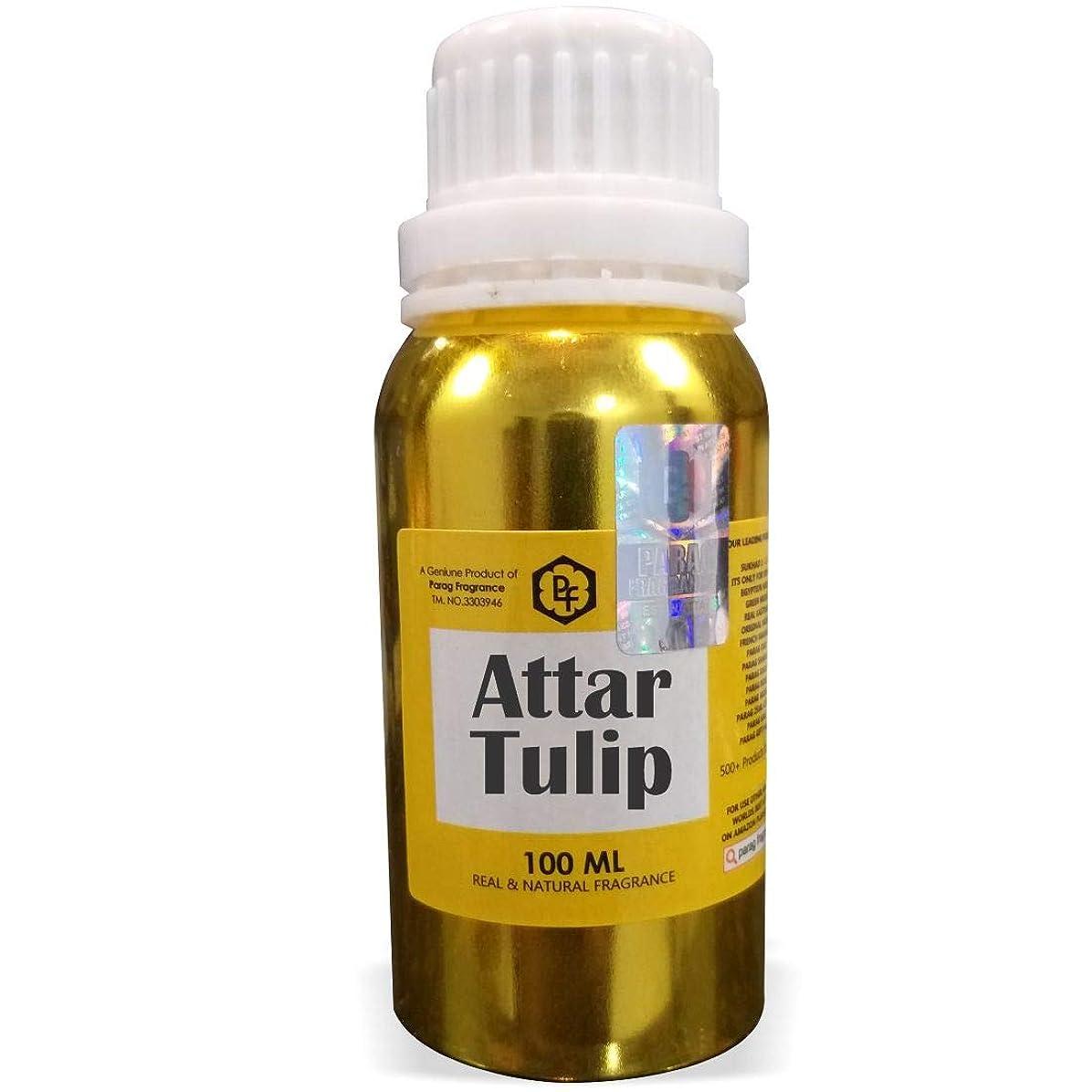 ボタン心理的シャッフルParagフレグランスチューリップアター100ミリリットル(男性用アルコールフリーアター)香油| 香り| ITRA