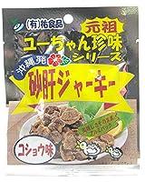 やおきん Y砂肝ジャーキ胡椒味13G 13g×10袋