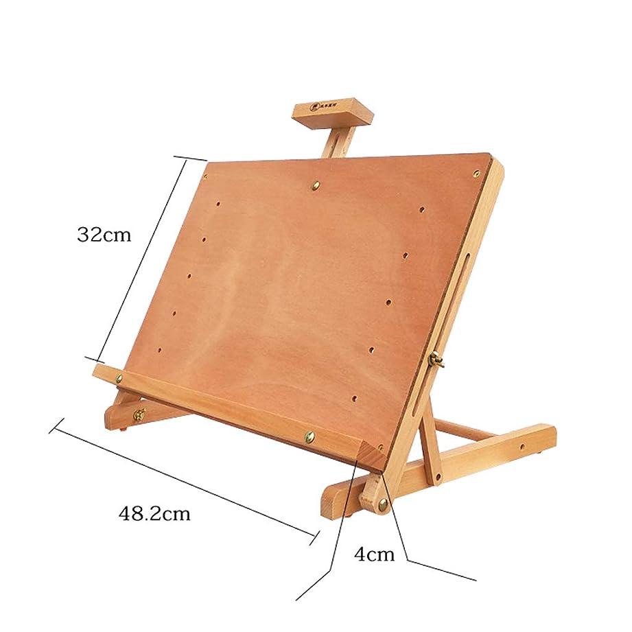 アリ腸土砂降りDjyyh 子供のドローイングデスクトップの使いやすさLDesktop図面ボードラック折りたたみイーゼル木製ディスプレイイーゼルディスプレイスタンド広告ラック