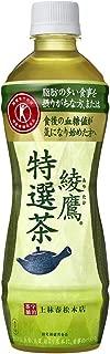 [トクホ] コカ・コーラ 綾鷹 特選茶 500mlPET×24本