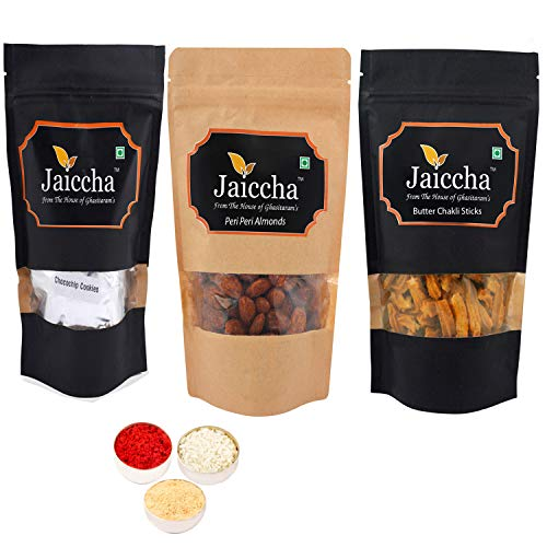 Jaiccha Ghasitaram Bhaidooj Gifts - Best of 3 Chocochip Cookies; Butter Chakli Sticks Pouch; Protein Cashews Pouch