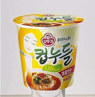 ottogi korean Cup Noodle/Diet Cup Noodles-only 120cal noodle, spicy flavor, 4pcs in 1 box