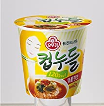 ottogi korean Cup Noodle/Diet Cup Noodles-only 120cal noodle, 4pcs, 2 pcs for udon flavor and 2 pcs for spicy flavor in 1 box