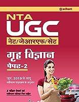 NTA Ugc Net Grah Vigyan 2019