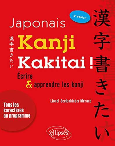 Photo de japonais-kanji-kakitai-ecrire-et-apprendre-les-kanji-3e-edition