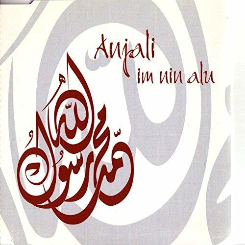 Im Nin Alu
