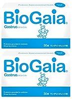 Gastrus ガストラス 30錠 マンダリンオレンジ味 Bio Gaia (2)