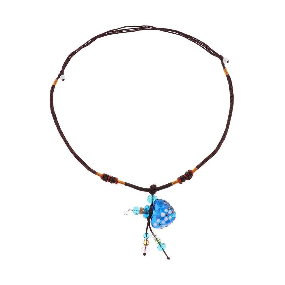 Perfeclan ガラス香水瓶 ペンダント ネックレス オイルディフューザー バイアル 3色選べ - 青
