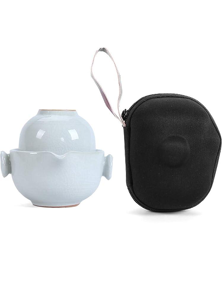 全部規範湿原Starphase 急須 和風 湯呑セット 2客 ティーセット 中国茶 日本茶 茶具 茶器 陶器 健康 カプセル 収納バッグ 速持ち 熱止め 旅行先 オフィス 公園 登山(グレー)