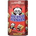 10-Pack Meiji Hello Panda Cookies (2.1oz each, Chocolate)