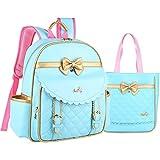 バックパックスクールバッグ| ガールズボーイズ高品質PUレザーバックパックキッズブックバッグ安いショルダーバッグ ブルーSのホット子供の学校のバッグ