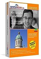 Sprachenlernen24.de Amharisch-Express-Sprachkurs. CD-ROM: Mit dem interaktiven & multimedialen Sprachkurs in wenigen Tagen fit für die Reise