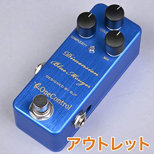 One Control/Dimension Blue Monger ワンコントロール [コーラス/フランジャー]