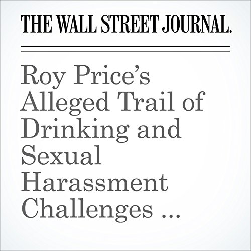 Roy Price's Alleged Trail of Drinking and Sexual Harassment Challenges Amazon's Culture audiobook cover art