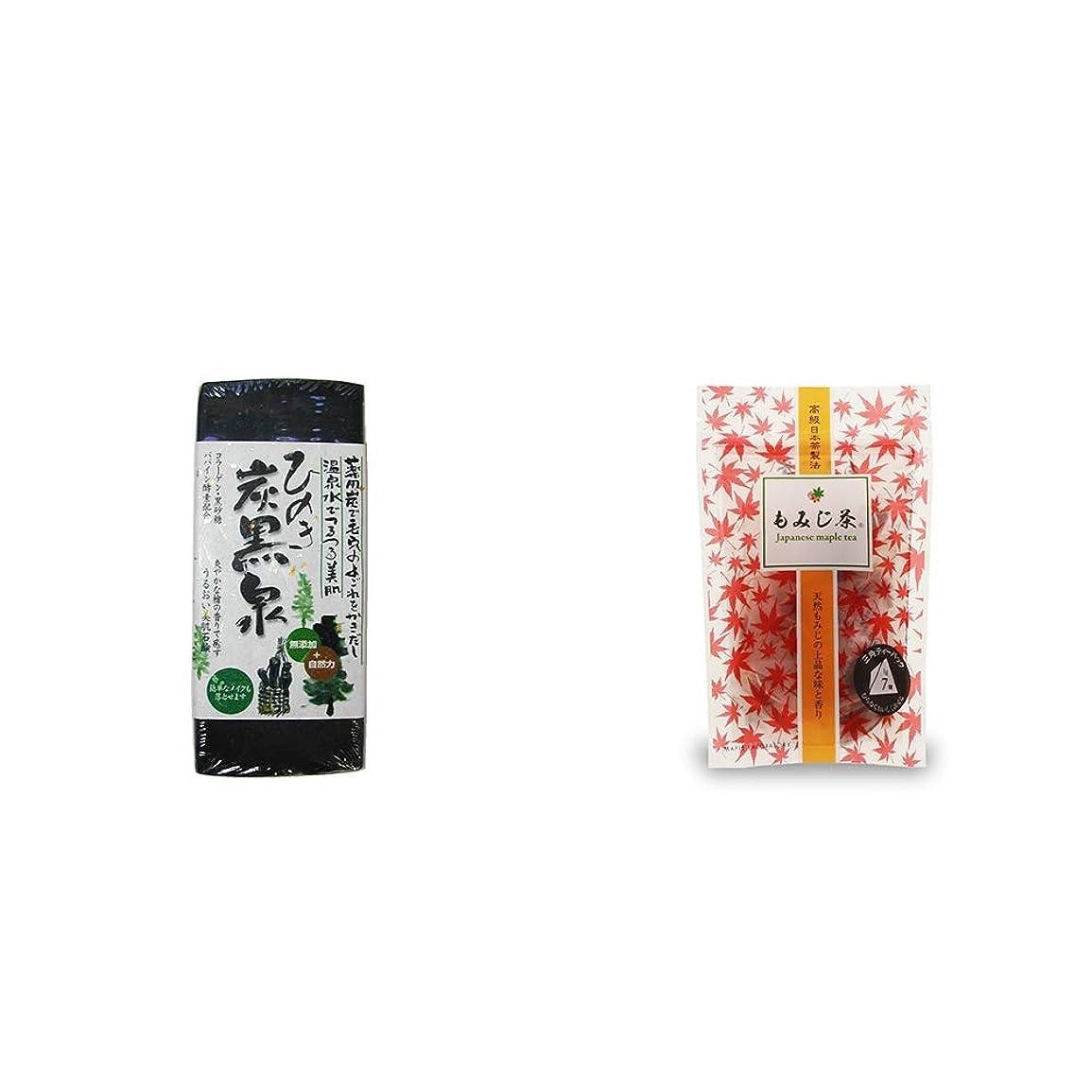 記念植物の聖人[2点セット] ひのき炭黒泉(75g×2)?もみじ茶(7パック入)
