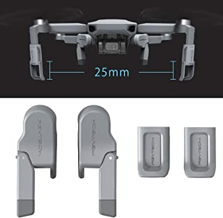 Honbobo DJI Mavic Mini 対応高さブラケットを増やす PGYTECH製品