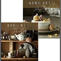 CONCENT リンベル RING BELL カタログギフト ルミナリィ&ビアンカ