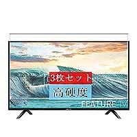 3枚 Sukix フィルム 、 31.5インチ ハイセンス Hisense H32B5100 テレビ 向けの 液晶保護フィルム 保護フィルム シート シール(非 ガラスフィルム 強化ガラス ガラス )