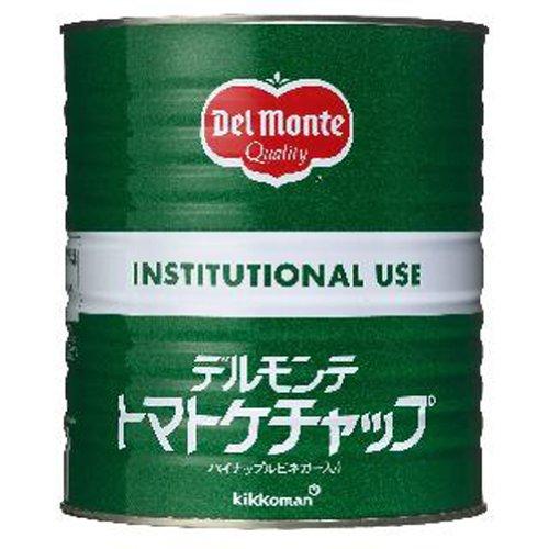 デルモンテ ケチャップ 1号缶(標準)