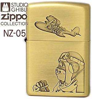 スタジオジブリ ZIPPO 紅の豚 ポルコ 2 ジッポーライター NZ-05 [正規品]