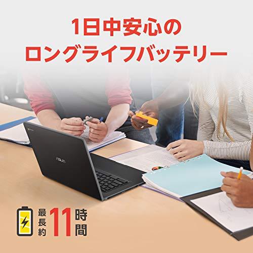 51usb6GG4gL-ASUSのChromebook「C403SA」と「C202SA」の正規代理店品がAmazonに登場。7月15日から発売