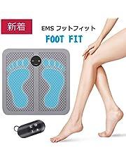 【メーカー1年長期保証】EMSスタイルマット EMS フットフィット 6つモード・15段階強度調節(Foot Fit) 足用 EMSマシン ワイヤレスリモコン 歩く力を鍛える 電気刺激 筋トレ Granda 美脚 トレーニング EMSマシン フットマット 日本語説明書付き