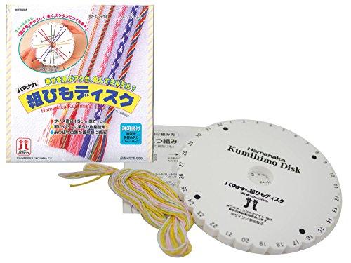 ハマナカ 組ひもディスク H205-568