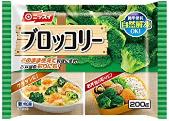 [冷凍] ブロッコリー(エクアドル産) 200g