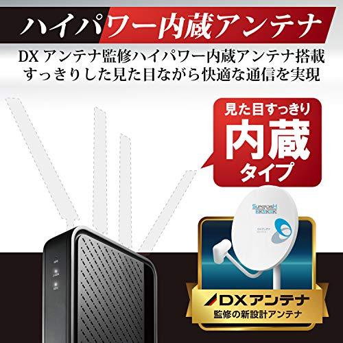 エレコムWiFiルーターWi-Fi611ax2402+574Mbpsフレッツ光・光コラボIPv6(IPoE)対応インテル(R)HomeWi-Fiチップ搭載WRC-X3000GSA