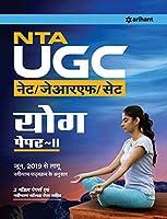 NTA UGC NET Yog Paper II 2020