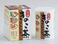 きのこ茶 70g×60箱