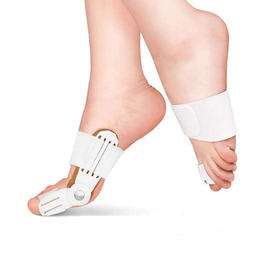 翻訳クラフト業界外反母ortho装具左と右のユニバーサルポータブル調整可能な大きな足の骨セパレーター昼と夜のつま先