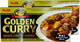 S&B Golden Curry Muy Picante (HOT)220g X 2Unidades