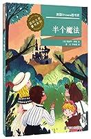 Half Magic (Chinese Edition)