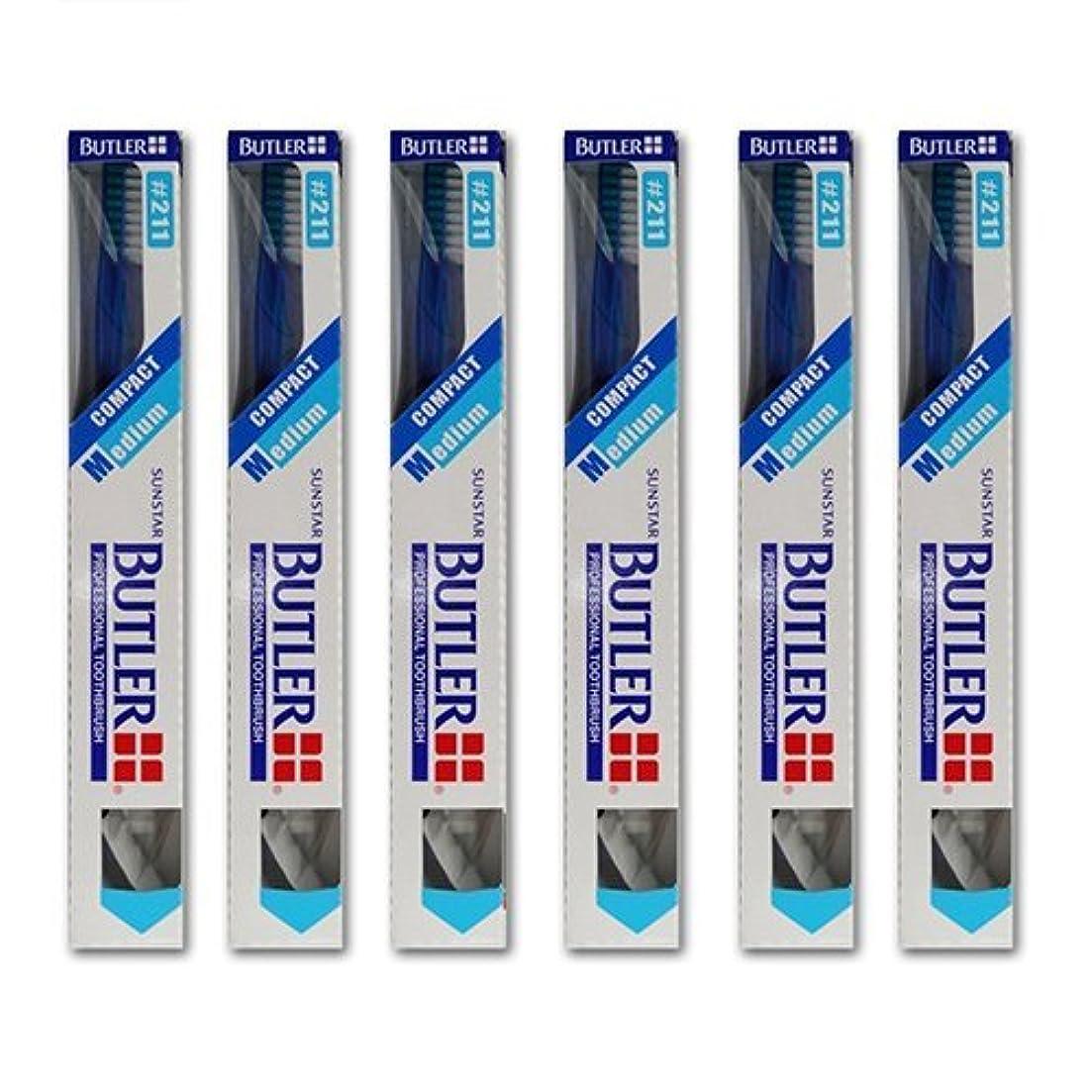 階層バスタブ生産的バトラー 歯ブラシ 6本 #211