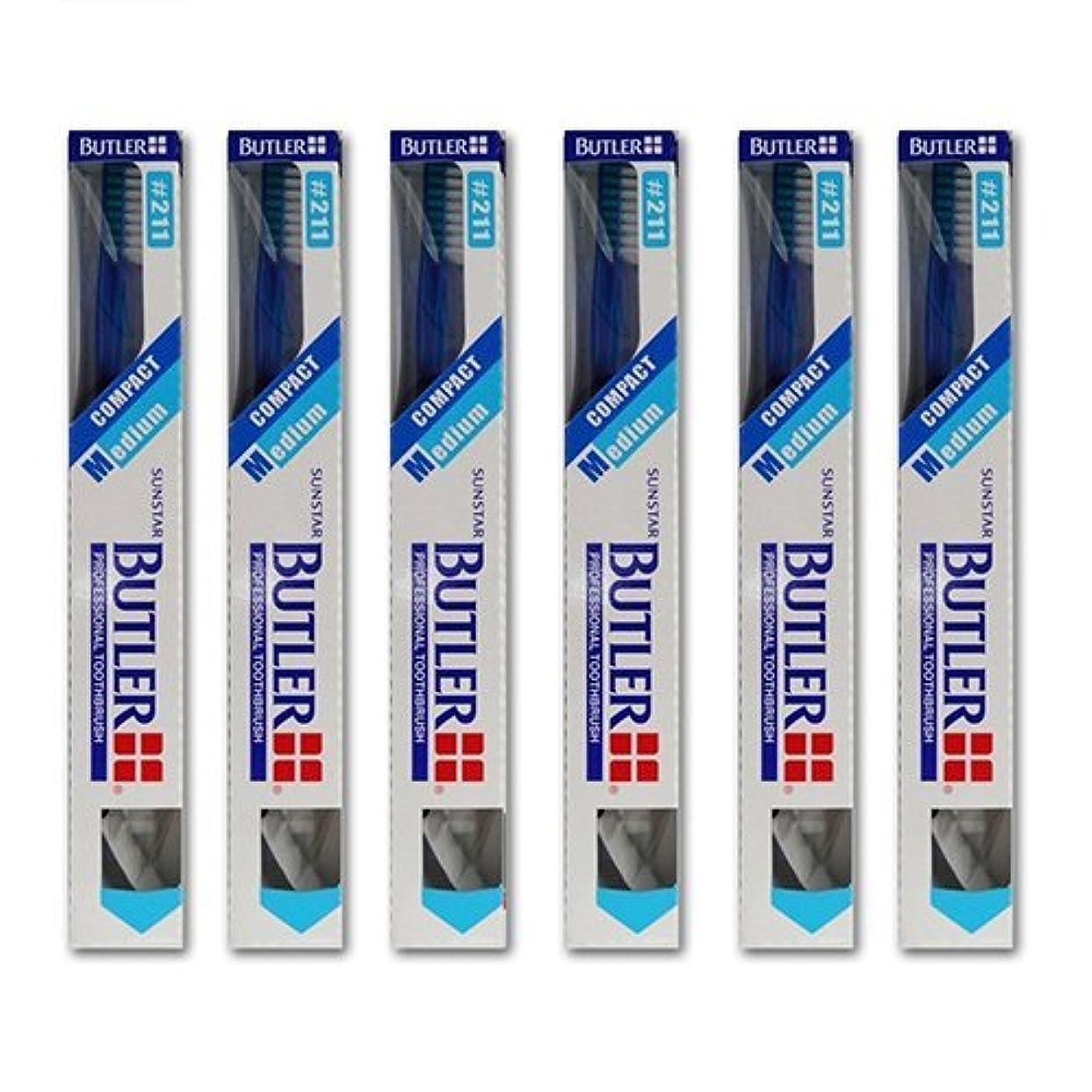 背の高いステンレスリーズバトラー 歯ブラシ 6本 #211