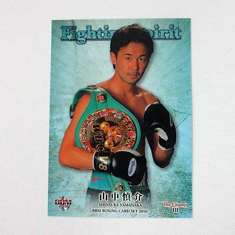 BBM2016ボクシングカード/The Champ Ⅲ■レギュラーカード■28山中慎介