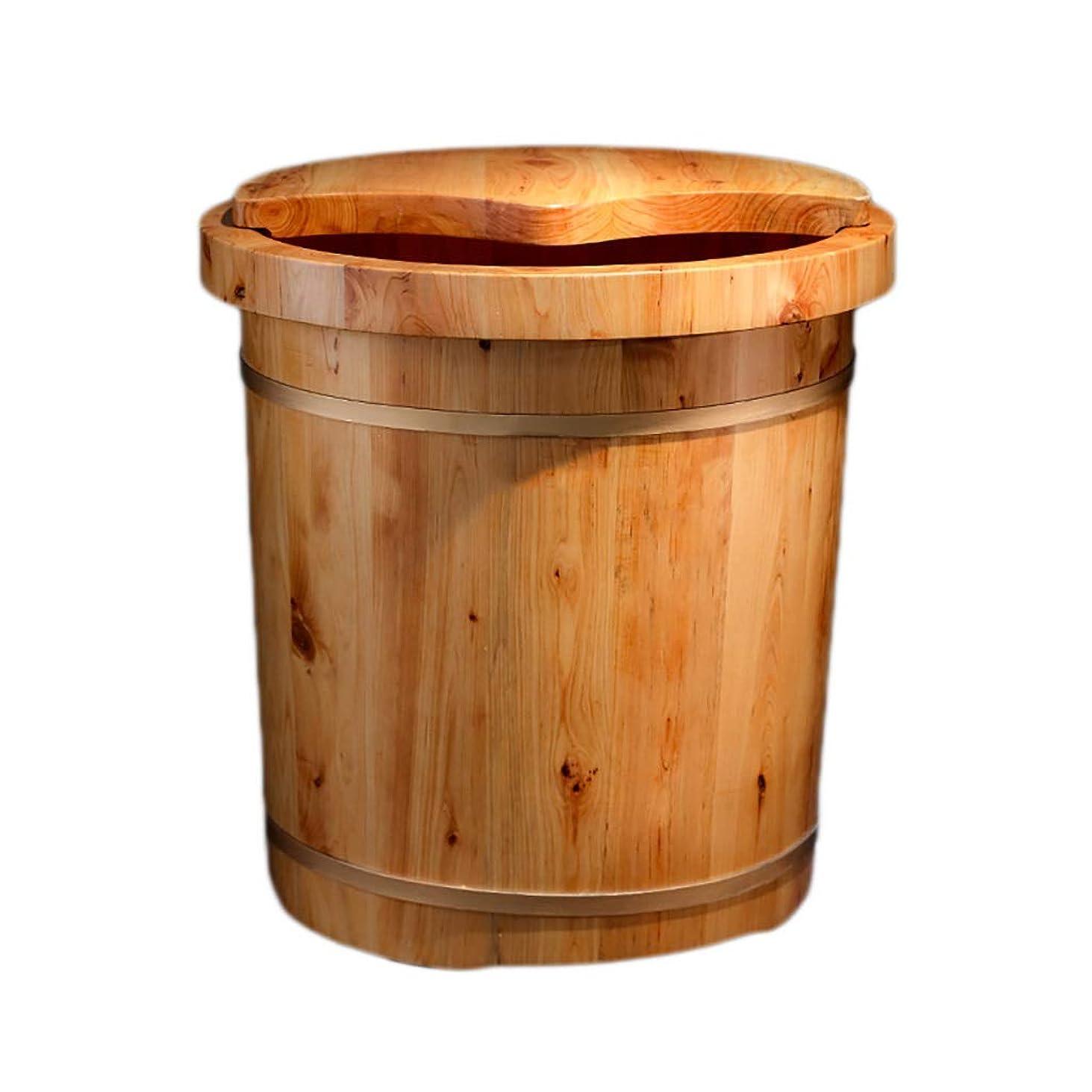 分散金貸し子犬NUBAOgy 足浴槽、カバー断熱材で作られた大人のマッサージ足浴槽バレル杉ペディキュアバレル高くすること、ウッドカラー、41×40×32センチ